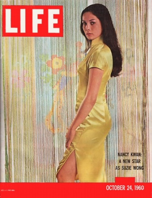 "Nancy Kwan of the cover of ""Life"" magazine"